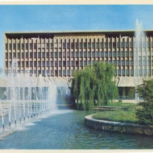 Karkumstroya management. Ashgabat, 1974