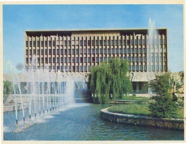 Управление Каркумстроя. Ашхабад, 1974 год