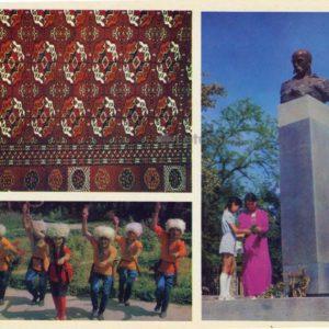 "Piece of carpet giant in Turkmen fine arts museum. Monument TG Shevchenko. ""Horsemen"" dance. Ashgabat, 1974"