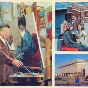 Artist J. Annanurov. Exposition of Decorative Folk Art. Showroom of the Union of Artists of Turkmenistan, 1974