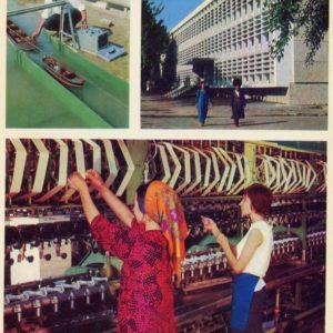 """Лаборатория Туркменского НИИ гидротехники. Институт """"Сельпроект"""". Цех Ашхабадской шелкомотальной фабрики имени 8 марта, 1974 год"""