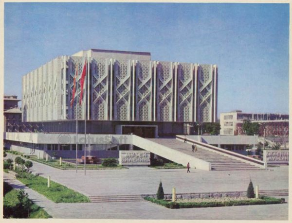 Музей В.И. Ленина. Ташкент, 1974 год