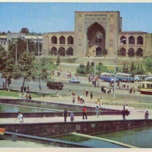 Char area. Tashkent, 1974