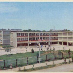 Средняя школа им. Г. Демитрова. Ташкент, 1976 год