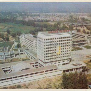 Государственный университет им. В.И. Ленина. Студгородок. Ташкент, 1974 год