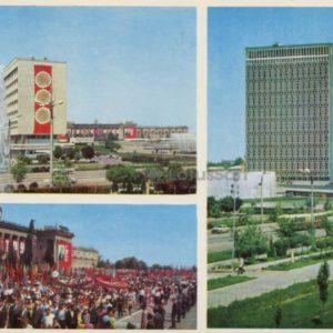 Lenin Avenue. Lenin Square. Administrative building. Tashkent, 1974