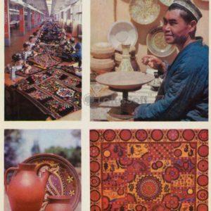 На фабрике художественных изделий. Ташкент, 1974 год