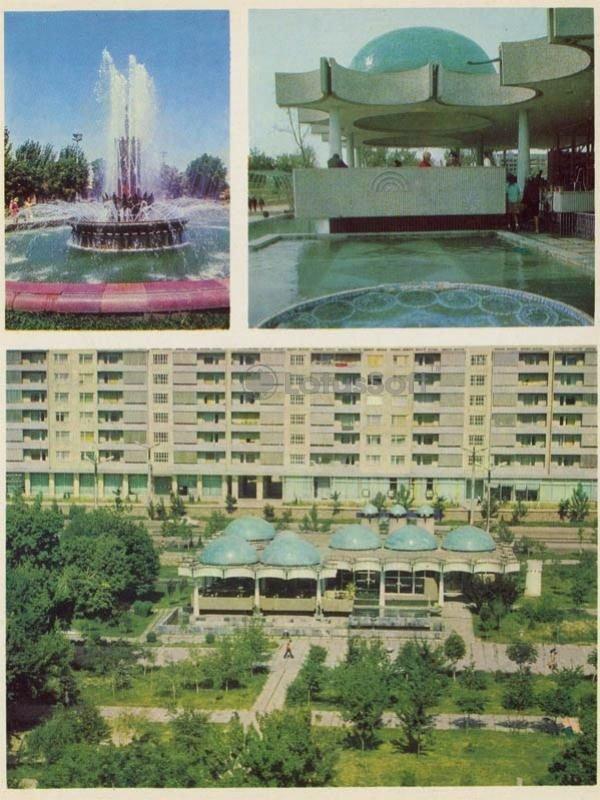 """Один из фонтанов города. Кафе """"Голубые купола"""". Ташкент, 1974 год"""