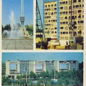 Yu monument Gagarin. Construction of residential houses on the street. Bohdan Khmelnytsky. Administrative buildings. Tashkent, 1974