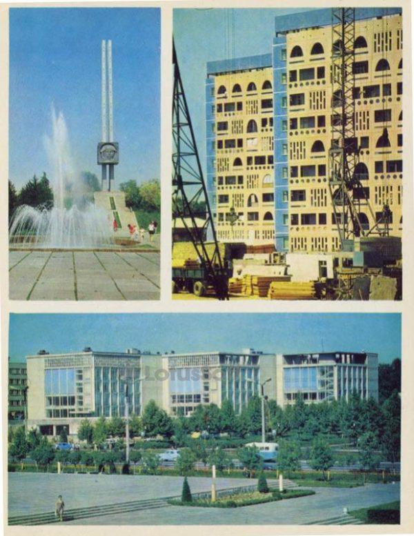 Памятник Ю.А. Гагарину. Строительство жилых домов на ул. Богдана Хмельницкого. Административные здания. Ташкент, 1974 год
