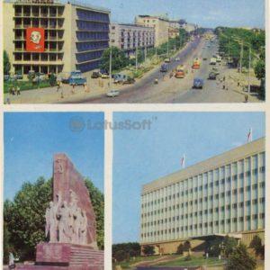 Проспект Алишера Новаи. Памятник 14-туркестанским комиссарам. Здание ЦК КП Узбекистана, 1974 год
