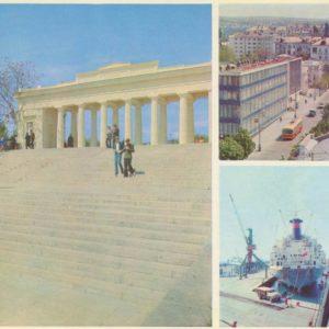 Графская пристань. Улица Ленина. Бухта Камышевая, 1977 год