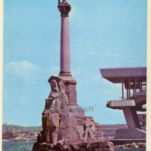 Памятник затопленным кораблям. Севастополь, 1977 год