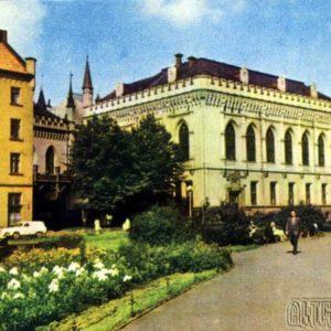 Государственная филармония. Рига, 1968 год