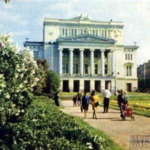 Государственный академический театр оперы и балета. Рига, 1968 год