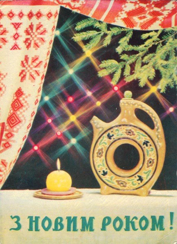 С новым годом, 1970 год