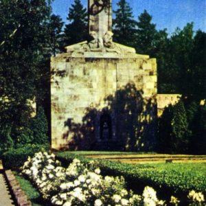 Братское кладбище. Рига, 1968 год