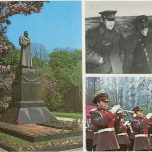 A monument to the Hero of the Soviet Union, NF Vatutin. Kiev, 1980