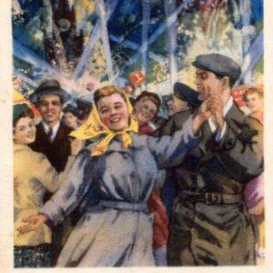 7 ноября, 1955 год