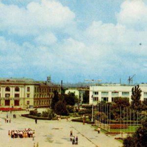 Площадь Ленина. Керчь, 1977 год