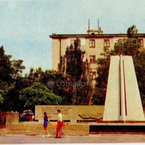 Памятник героям керченского неба. Керчь, 1977 год