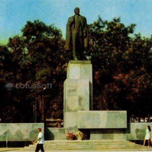 Памятник В.И. Ленину. Керчь, 1977 год