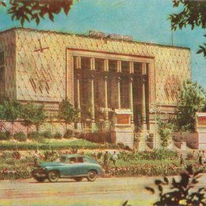 Cinema Rodina, 1960