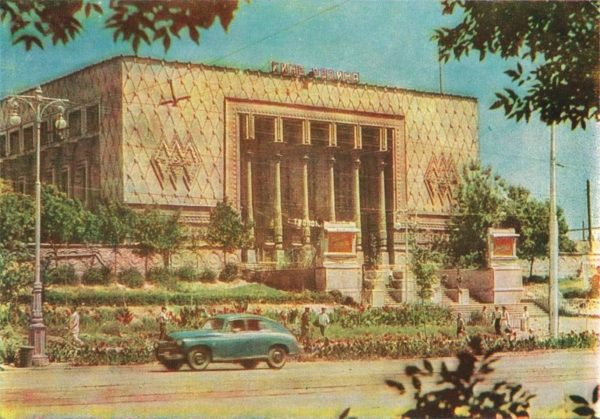 Кинотеатр Родина, 1960 год