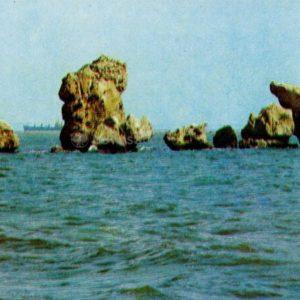 Прибрежные скалы. Керчь, 1977 год
