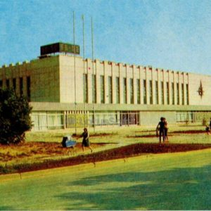 Дворец спорта. Керчь, 1977 год