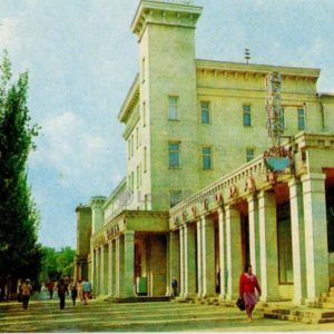 """Гостиница """"Керчь"""". Керчь, 1977 год"""