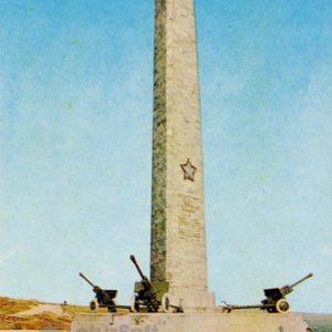 Обелиск Славы на горе Митридат. Керчь, 1977 год