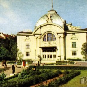 Music and Drama Theater. O.Kobylyanskoy. Chernivtsi, 1968