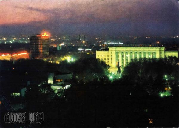 Алма-ата. Вечерний город, 1983 год
