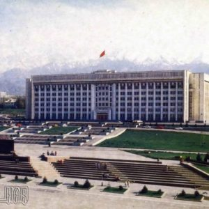 Alma-ata. The building of the Central Committee Communist Party of Kazakhstan, 1983