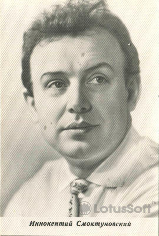 Иннокентий Смоктуновский, 1973 год