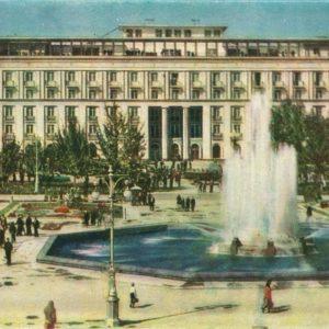 Lenia Square on the street, 1960