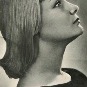Арепина Ия, 1973 год