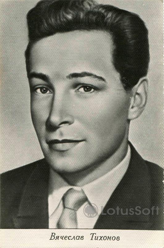 Тихонов Вячеслав, 1973 год