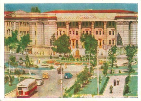 Здание Педагогического института, 1960 год