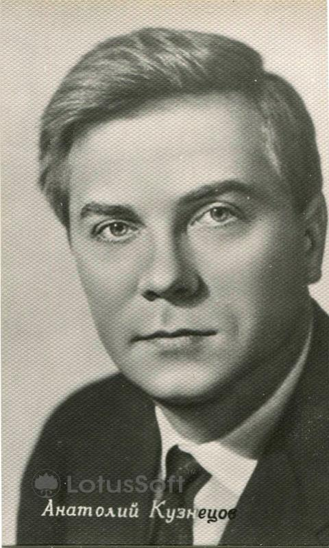 Кузнецов Анатолий, 1973 год