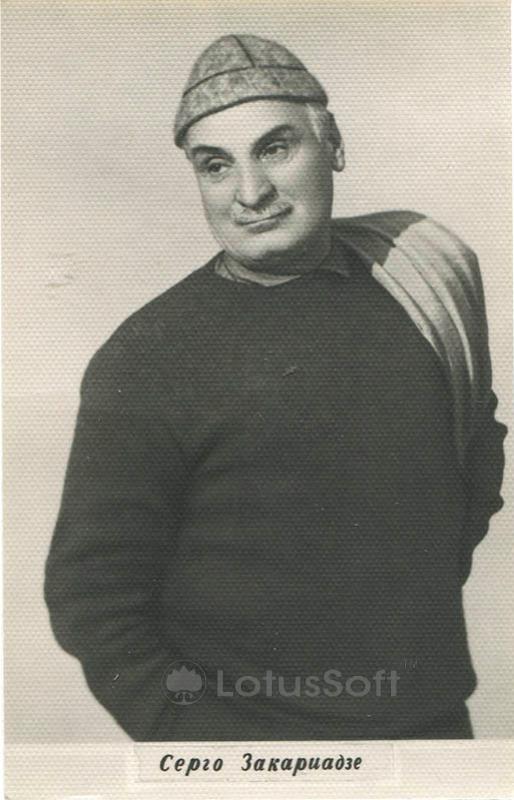 Закариадзе Серго, 1973 год