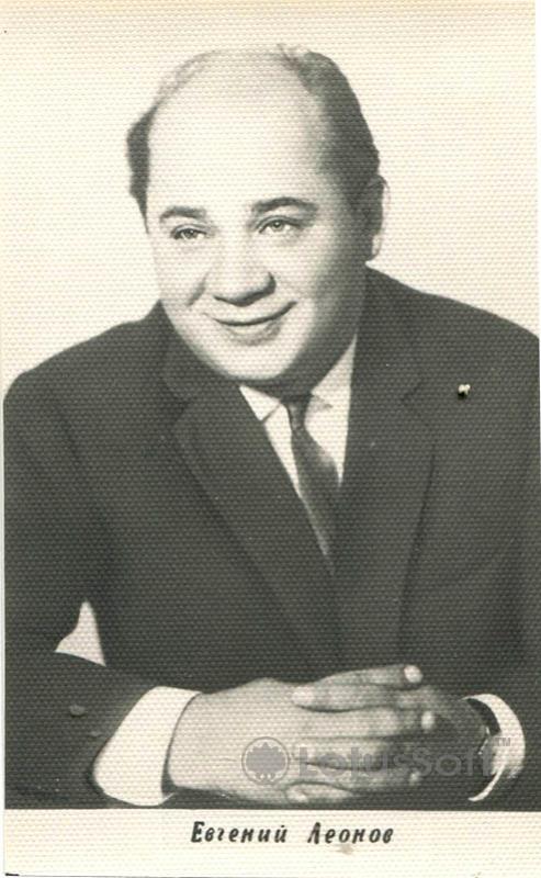 Yevgeny Leonov, 1973
