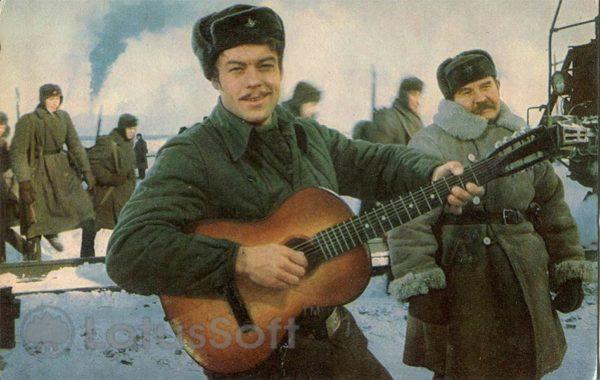 Горячий снег. Грачев Валентин. Тыртов Константин, 1973 год