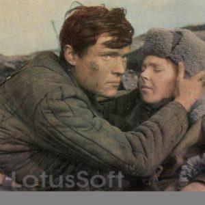 Горячий снег. Токарев Борис. Седельникова Тамара, 1973 год