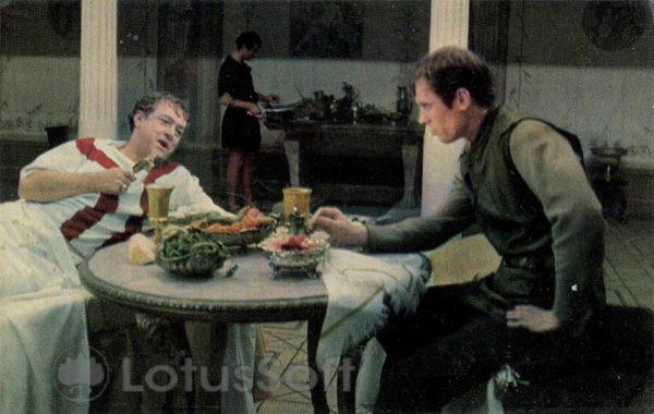 courtesy visit. Strzhelchik Vladislav, Boris Gusakov, 1973