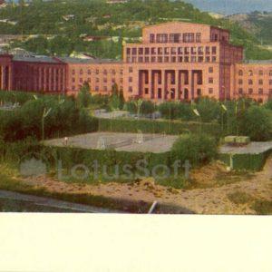 Ереван. Государственный университет, 1971 год