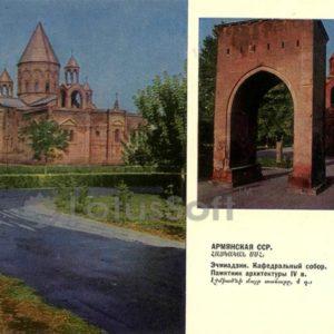 Ереван. Кафедральный собор, 1971 год