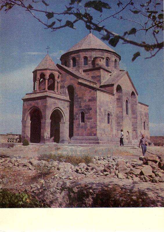 Yerevan. Echmadzin. Hripsime church, 1971