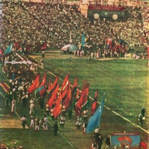 At Pakhtakor Stadium, 1960